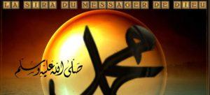 La Siira du Prophète Mouhammad (SWS) (Rappel 21) – Par Abdoumoumine Bâ